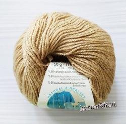 Пряжа Ализе Бейби Вул (Alize Baby Wool) 75 беж