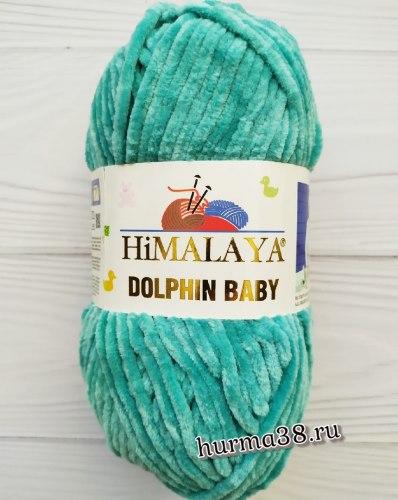 Пряжа Гималая Долфин Беби (Himalaya Dolphin Baby) 80354 зелёная бирюза