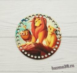 """Цветное донышко/крышка для корзин круг """"Король Лев"""" 15 см."""