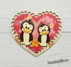 """Цветное донышко/крышка для корзин сердце """"Пингвинчики"""" 17*14 см."""