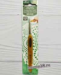 Крючок для вязания Кловер Софт Тач (Clover Soft Touch) №0,5 Выберите Размер крючка:мм|0.5