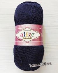 Пряжа Ализе Коттон Голд (Alize Cotton Gold) 58 тёмно-синий