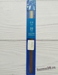 Спицы чулочные металлические КТ №2 20см