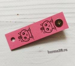 Кожаная бирка с кнопкой «Котенок» 1,5х5,8см цвет розовый