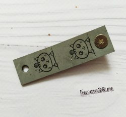 Кожаная бирка с кнопкой «Котенок» 1,5х5,8см цвет серый