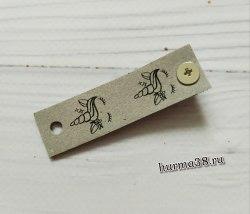 Кожаная бирка с кнопкой «Единорожка» 1,5х5,8см цвет светло-серый