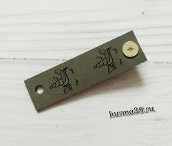 Кожаная бирка с кнопкой «Единорожка» 1,5х5,8см цвет серый