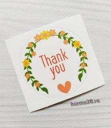 """Наклейка """"Thank you"""" 5см"""