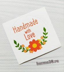 "Наклейка ""Handmade with Love"" 5см"