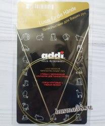 Спицы круговые с удлинённым кончиком Адди (Addi) №1,75 80см