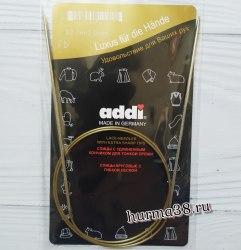 Спицы круговые с удлинённым кончиком Адди (Addi) №2 80см