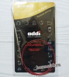 Спицы круговые с удлинённым кончиком Адди (Addi) №2,5 80см