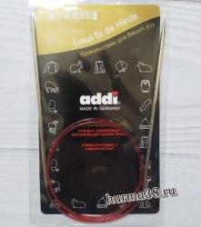 Спицы круговые с удлинённым кончиком Адди (Addi) №2,75 80см