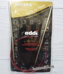 Спицы круговые с удлинённым кончиком Адди (Addi) №3,5 80см