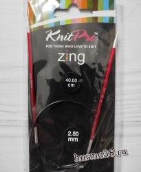 Спицы круговые на леске КнитПро (KnitPro) серия Zing №2,5 40см