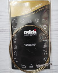 Спицы круговые супергладкие Адди (Addi) №2,75 100см