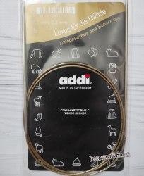 Спицы круговые супергладкие Адди (Addi) №2,5 100см