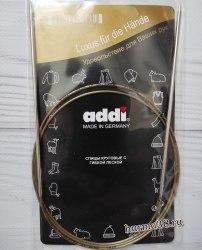 Спицы круговые супергладкие Адди (Addi) №2,25 100см