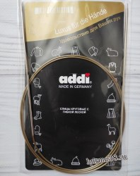 Спицы круговые супергладкие Адди (Addi) №2 100см