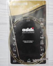 Спицы круговые супергладкие Адди (Addi) №1,75 100см