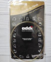Спицы круговые супергладкие Адди (Addi) №1,5 100см