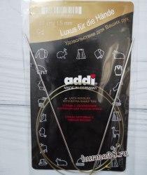 Спицы круговые с удлинённым кончиком Адди (Addi) №1,5 80см