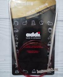 Спицы круговые с удлинённым кончиком Адди (Addi) №4,5 80см