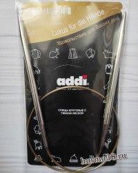 Спицы круговые супергладкие Адди (Addi) №6 60см