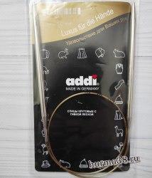 Спицы круговые супергладкие Адди (Addi) №5 60см
