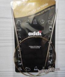 Спицы круговые супергладкие Адди (Addi) №2,5 60см