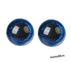 Глазки для игрушек на безопасном креплении цвет синий 2 шт. 2 см. арт. 4312227