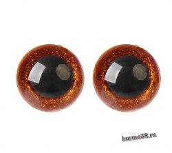 Глазки для игрушек на безопасном креплении цвет коричневый 2 шт. 2 см. арт.4312228