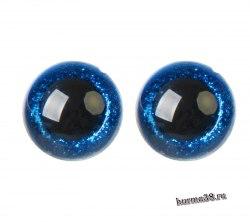 Глазки для игрушек на безопасном креплении цвет синий 2 шт. 2.2 см. арт.4312232