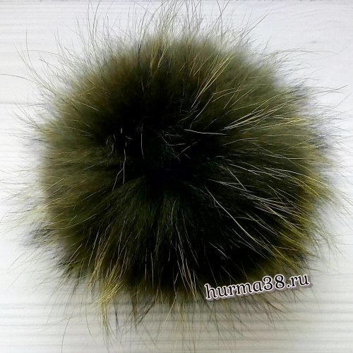 Помпон из енота (18-20см) цвет хаки