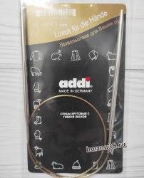 Спицы круговые супергладкие Адди (Addi) №4,5 60см