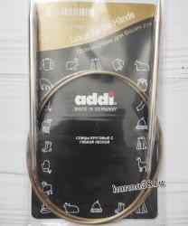 Спицы круговые супергладкие Адди (Addi) №6 100см