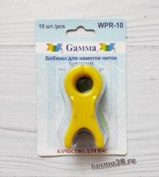 Бобинки для намотки ниток Гамма (10шт)