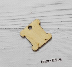 Катушка для намотки ниток М деревянная