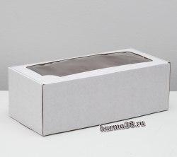 Коробка подарочная с окошком белая 16 х 35 х 12 см