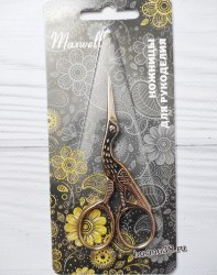 "Ножницы для рукоделия ""Цапельки"" Maxwell 9см"