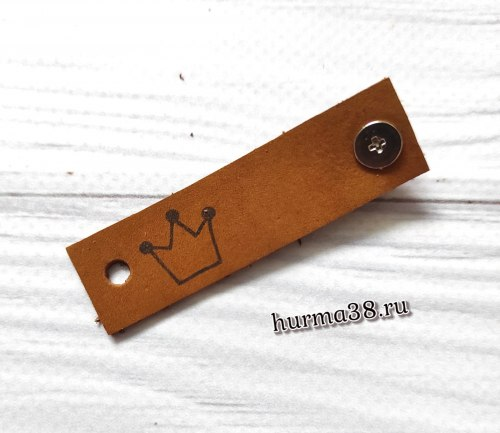 Кожаная бирка с кнопкой «Корона» 1,6х6см цвет коричневый