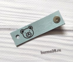 Кожаная бирка с кнопкой «Мишка» 1,6х6см цвет голубой