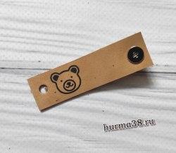 Кожаная бирка с кнопкой «Мишка» 1,6х6см цвет бежевый