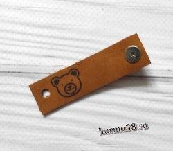 Кожаная бирка с кнопкой «Мишка» 1,6х6см цвет коричневый