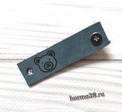 Кожаная бирка с кнопкой «Мишка» 1,6х6см цвет джинс