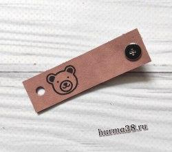 Кожаная бирка с кнопкой «Мишка» 1,6х6см цвет пыльная роза