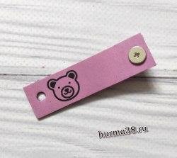 Кожаная бирка с кнопкой «Мишка» 1,6х6см цвет сиреневый