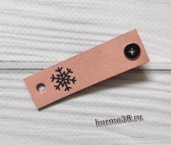 Кожаная бирка с кнопкой «Снежинка» 1,6х6см цвет светло-розовый