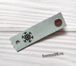 Кожаная бирка с кнопкой «Снежинка» 1,6х6см цвет голубой