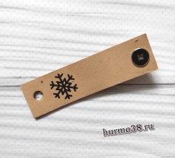 Кожаная бирка с кнопкой «Снежинка» 1,6х6см цвет бежевый
